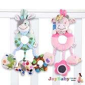 安撫玩具 可愛動物床掛 多觸感動物手搖鈴-JoyBaby