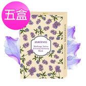 佐登妮絲 紫花苜蓿活妍保濕面膜22ml 5片/盒*5盒 抗皺抗老緊緻保濕面膜