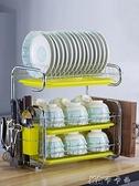 廚房置物架用品餐具收納盒盤子碗收納架刀架碗櫃碗碟瀝水碗架廚房  【中秋鉅惠】yyj