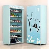 鞋架簡易門口多層防塵省空間宿舍收納神器鞋架子家用經濟型鞋櫃 陽光好物