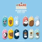 Galaxy Buds 保護殼│We Bare Bears 熊熊遇見你│含環扣│ z8757