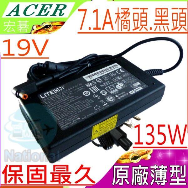 ACER 135W 變壓器(原廠/薄型)-宏碁 19V,7.1A,AZ3801,AZ5770,AZ5771,VN7-591G,VN7-592G,VN7-791G,VN7-792G