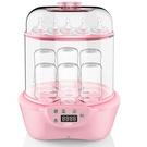 奶瓶消毒鍋 奶瓶消毒器殺菌帶烘干消毒柜嬰兒奶瓶消毒器蒸汽烘干器奶瓶消毒鍋 220V 喵可可