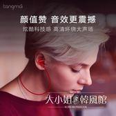 耳機唐麥 S0無線藍牙耳機雙耳通用掛脖入耳式跑步運動-大小姐韓風館