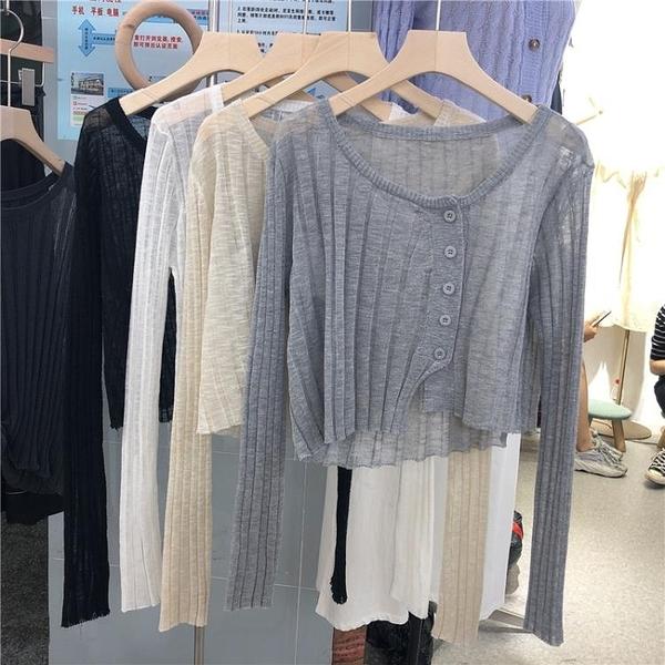 披肩 超薄款針織小開衫女夏季新短款長袖露肚臍冰絲空調衫防曬披肩外套 韓國時尚週
