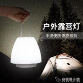 手提露營帳篷燈充電式戶外野營馬燈掛燈超亮應急家用照明強光吊燈 安妮塔小舖