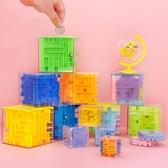 兒童立體迷宮玩具走珠魔幻專注力訓練