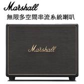 Marshall WOBURN Multi-room system無線多空間串流系統喇叭-經典黑