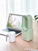 貝麗USB充電便攜式靜音辦公桌面宿舍家用循環台式無葉小型電風扇 MKS免運