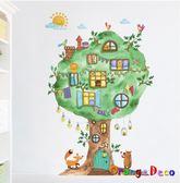 壁貼【橘果設計】樹屋 DIY組合壁貼 牆貼 壁紙 壁貼 室內設計 裝潢 壁貼