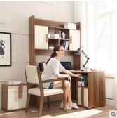 簡約家用省空間電腦臺式桌轉角書桌書架組合寫字臺CP1V  igo 爾碩數位3c