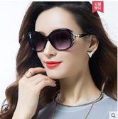 新款偏光太陽鏡圓臉女士墨鏡女潮明星款防紫外線眼鏡 【爆款特賣】
