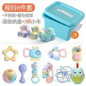 (一件免運)手搖鈴嬰兒玩具3-6-12個月可水煮芽膠手搖鈴益智男孩女寶寶0-1歲