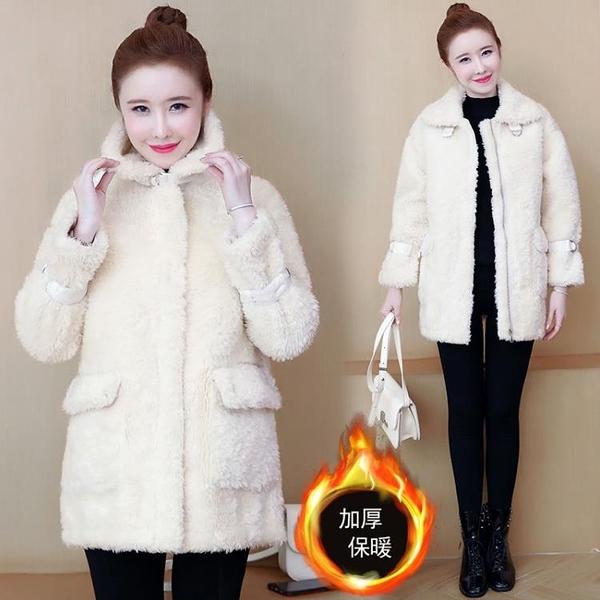 羊羔毛棉服女裝 秋冬季新款皮毛一體中長款外套加厚保暖棉衣 優拓