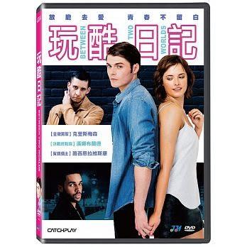 玩酷日記 DVD BETWEEN TWO WORLDS 免運 (購潮8)