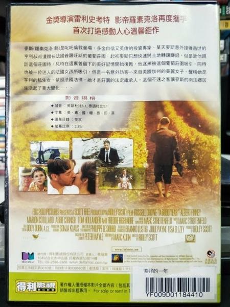 挖寶二手片-P60-015-正版DVD-電影【美好的一年】-羅素克洛(直購價)