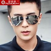 新款偏光太陽鏡男士墨鏡變色夜視眼鏡開車專用眼睛潮流駕駛鏡  喜迎新春