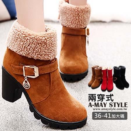 現貨短靴-歐風翻邊兩穿厚底粗跟短靴(36-41加大碼)