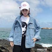 女裝新款韓版寬鬆百搭淺藍色牛仔衣學生休閒短款夾克外套工裝  朵拉朵衣櫥
