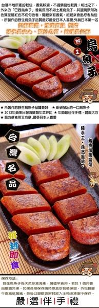 【華得水產】頂級東港三寶4包禮盒組(黑鮪魚鬆+碳烤一口吃烏魚子4兩+碳烤魷魚絲+鮪魚糖)