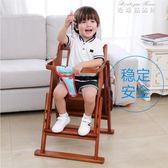 兒童餐椅實木寶寶吃飯椅子可折疊便攜式嬰兒餐桌椅小孩多功能座椅YYP 麥琪精品屋