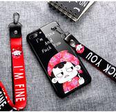 iPhone 7 Plus 手機殼 全包防摔保護套 矽膠軟殼 保護殼 手機套 掛繩掛脖手繩 創意卡通 光面 iPhone7