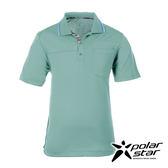 PolarStar 男 涼感銀離子短袖POLO衫『灰藍』P17151 吸濕排汗│短袖透氣運動服│涼感衣│大尺碼3L