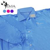 天神牌全開配色亮光紗雨衣 TJ-906-1(4XL號)(顏色隨機)