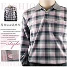 【大盤大】(P37268) 男 長袖POLO衫 台灣製 口袋上衣 條紋休閒衫 運動 父親節禮物【2XL號斷貨】