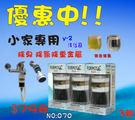 【七星淨水】濾水器.沐浴禮盒.過濾器.除...