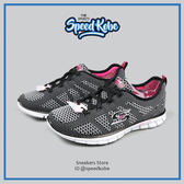 SKECHERS Glider Forever Young 黑白 編織 桃紅 女 健走鞋 22880BKW☆SP☆