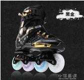 溜冰鞋成人直排輪滑鞋男女初學者花式專業平花鞋旱冰鞋滑冰鞋全閃『小淇嚴選』
