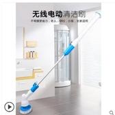 無線式充電動浴室刷衛生間瓷磚縫隙牆角多功能清潔刷LX春季特賣
