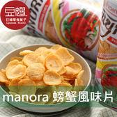 【豆嫂】泰國零食 曼羅拉manora  螃蟹風味片(100g)