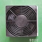 散熱風扇工業電氣櫃散熱風扇可訂製多規格配電櫃散熱風【免運快出】
