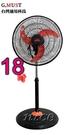 《G.MUST台灣通用》 18吋超導流涼風循環扇 GM-1836S