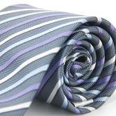 【Alpaca】灰藍白紫斜紋領帶