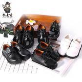 兒童皮鞋男童黑色白色亮鏡面綁鞋帶魔術貼中小學生孩子校園禮儀鞋 探索先鋒