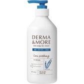 可瑞絲DERMA&MORE分子釘舒敏止癢洗髮精600ml