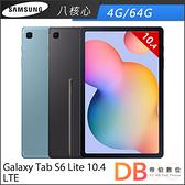 Samsung Galaxy Tab S6 Lite 10.4 LTE P615 八核 64G(六期零利率)-送保護貼+原廠皮套+64G SD
