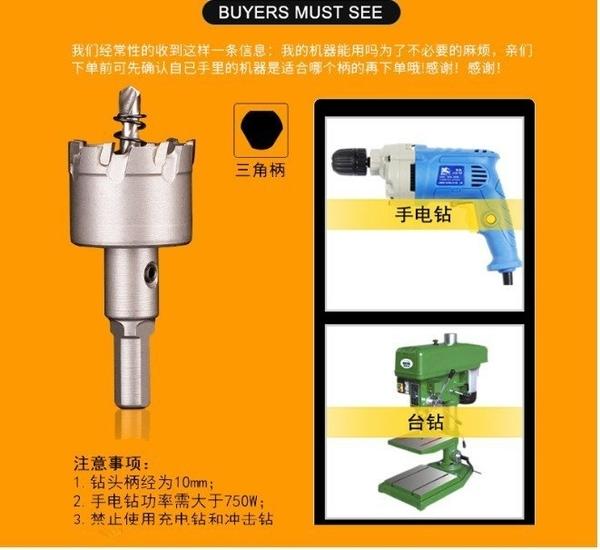 台灣出貨 萬評賣家 合金不銹鋼開孔器32MM~45MM 電鑽 鋼管 鐵皮 鐵板 木板 PVC板 挖孔 鑽孔