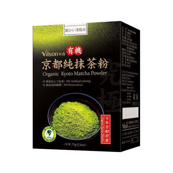 【米森 vilson】有機京都純抹茶粉(75g/盒)