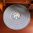 圓形地毯 可愛兒童房圓形地毯設計師創意大象臥室床邊地毯書桌椅子地墊【幸福小屋】