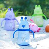 兒童保溫杯帶吸管嬰兒寶寶可愛小孩學飲水杯子不銹鋼壺帶手柄防漏