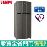 (1級能效)SAMPO聲寶580L二門變頻冰箱SR-A58D(K2)含配送到府+標準安裝【愛買】