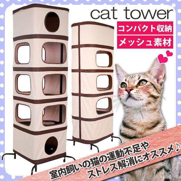 48H出貨*WANG*IRIS摺疊貓咪收式布貓塔-方型KCC10012