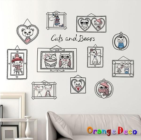 壁貼【橘果設計】相框 DIY組合壁貼 牆貼 壁紙 室內設計 裝潢 無痕壁貼 佈置