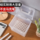 馬克筆盒子收納盒便攜式大容量文具盒多功能塑料盒環保防水設計12/24/36/48/60/80/筆盒桌面工具箱