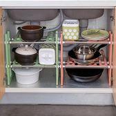 碗架水槽下伸縮置物架落地收納架廚房用品廚具收納架子 Igo 貝芙莉女鞋