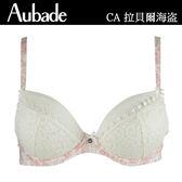 Aubade-拉貝爾海盗B-D印花蕾絲有襯內衣(粉白)CA
